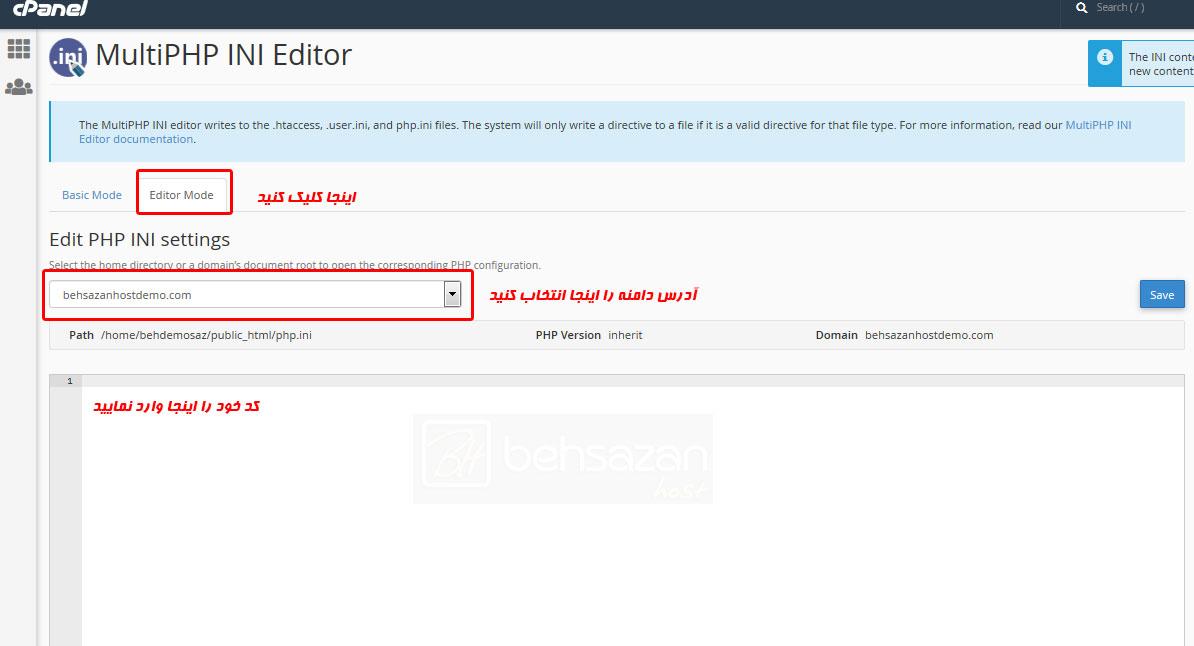 MultiPHP INI Editor editor