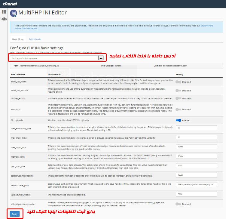 MultiPHP INI Editor setting
