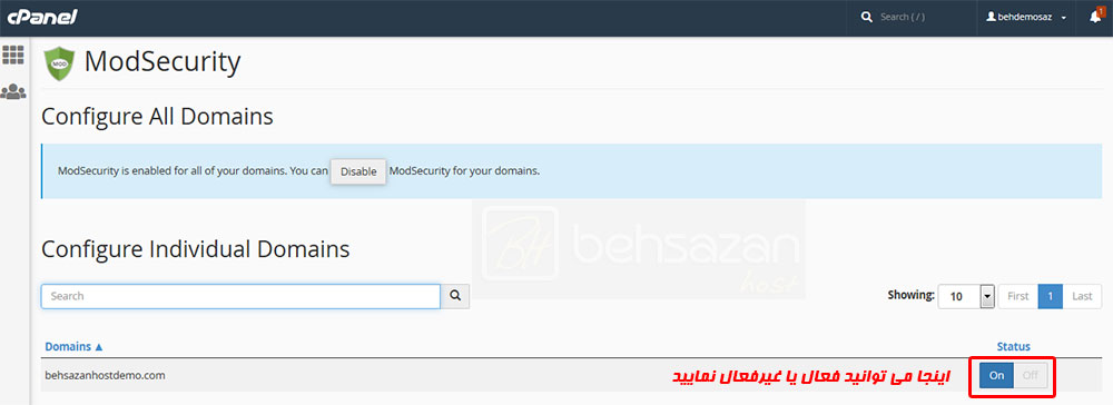 cpanel ModSecurity setting