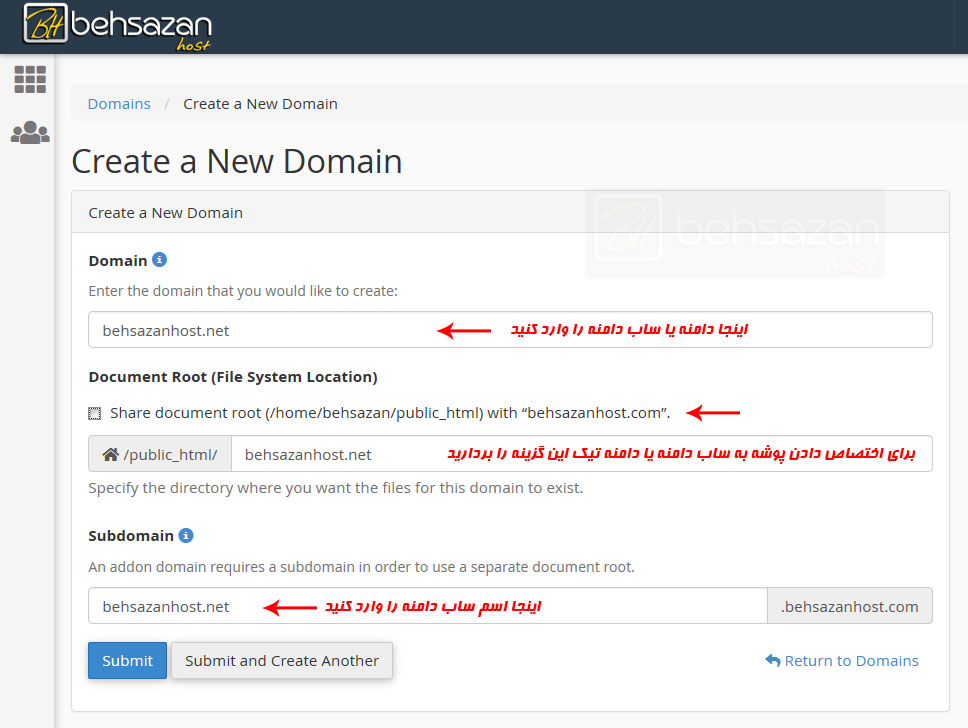 domain setting cpanel
