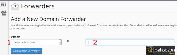 آموزش ایمیل فوروارد یک حساب ایمیل در سی پنل