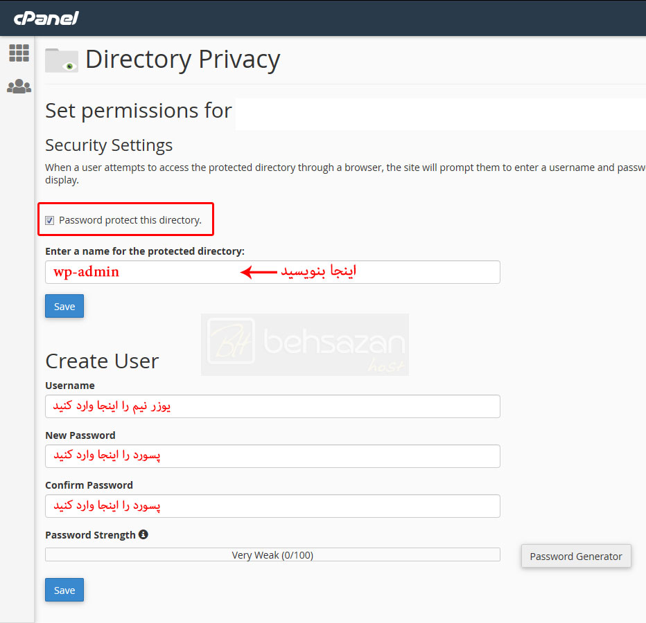 directory privacy wp-admin