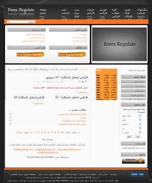 وب سایت فارکس