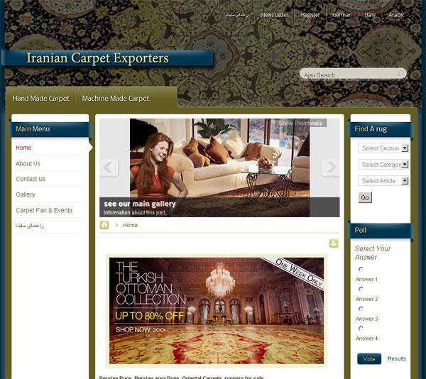 شرکت فرش ایران