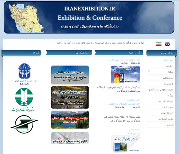iran exhibition