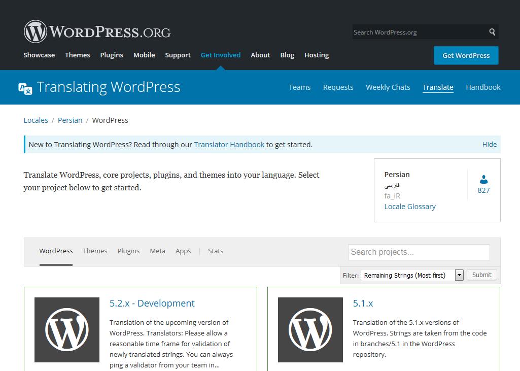 download wordpress persian translate