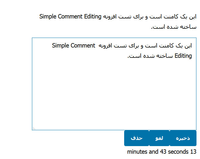 simple comment editing final